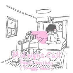 ぜったくん、デビュー曲「Midnight Call feat. kojikoji」をTomgggがリミックス