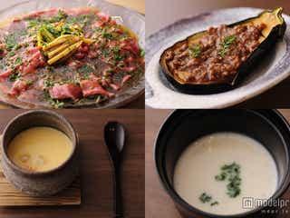 高級料亭の味をお家で再現 料理長が簡単レシピを伝授
