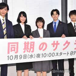 (左から)竜星涼、橋本愛、高畑充希、新田真剣佑、岡山天音(C)モデルプレス