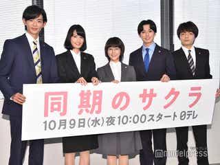 高畑充希主演「同期のサクラ」第6話視聴率は11.7% 3週連続2桁
