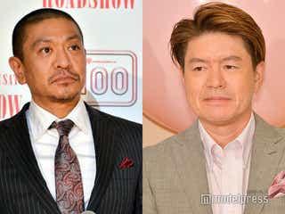松本人志&ヒロミ、NEWS小山慶一郎・加藤シゲアキにコメント「すごい真面目な子だから…」 未成年と飲酒報道