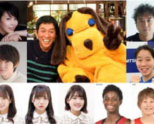 『さんまのまんま秋SP』に、松たか子、神木隆之介、佐々木久美、齊藤京子、佐々木美鈴、ムロツヨシらが出演!
