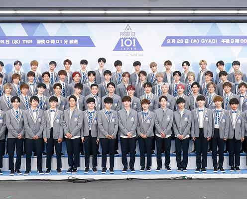 日本版「PRODUCE 101」、ついにテレビ初放送 投票もスタート