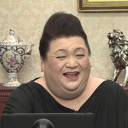 """マツコ、""""優勝賞金10億円""""ゲームでお金を稼ぐ世界に迫る"""