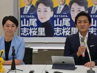 国民民主、比例東京1位に山尾志桜里氏 知名度活かし党の顔として全国行脚へ