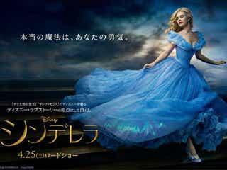 ディズニー映画最新作「シンデレラ」公開記念!「ガラスの靴」モチーフの結婚式アイテムを先着プレゼント