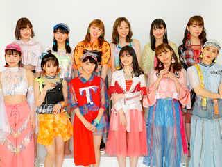 """アンジュルム、元AKB48高橋朱里が所属""""Rocket Punch""""ら、「GirlsAward 2019 AUTUMN/WINTER」出演決定"""