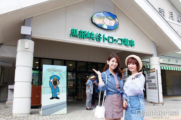 宇奈月駅/(モデル左から)亜里沙、齋藤美沙貴(C)モデルプレス
