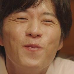 田中圭、幸せいっぱいの名演技で監督絶賛