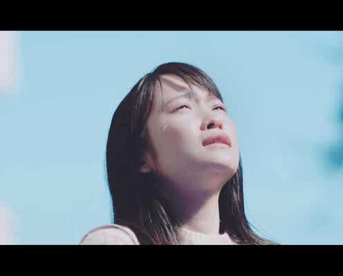 """川栄李奈、涙で""""親友の死から卒業"""" 他アーティスト作品で初主演MV公開"""
