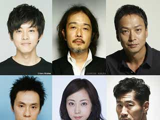 生田斗真・岡田将生ら出演映画、松坂桃李ら追加キャスト発表