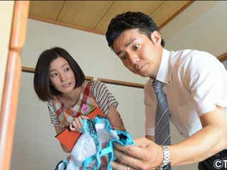 ピース綾部、父親役に初挑戦!又吉に対抗し「僕は俳優でアカデミー賞」と宣言