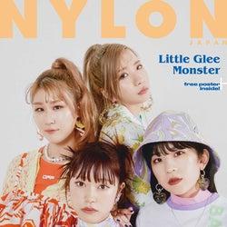 「NYLON JAPAN」8月号(6月28日発売)表紙:Little Glee Monster(C)NYLON JAPAN