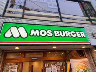 """「バーガーポテトとは何ぞや…」「SNSで見て気になってた!」モスバーガーの""""話題のポテト""""を実食した結果…"""
