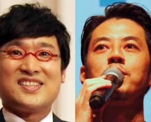 爆笑問題・太田光、山里亮太にプペルを布教「観てごらん、感動するから」