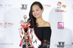 """""""日本一のミスキャンパス""""青学・山賀琴子さん 3冠受賞で「半端無く動じない、オーラが凄い」との声<Miss of Miss 2016>"""