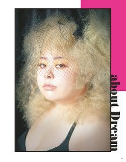 渡辺直美の魅力を徹底解剖 1年越しのオファーで「VOCE」表紙