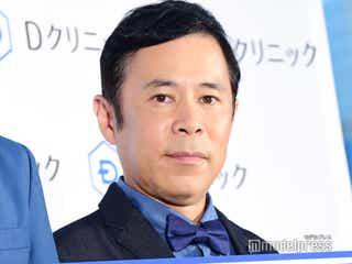 電撃結婚のナイナイ岡村隆史、1年前自身の結婚を予言していた