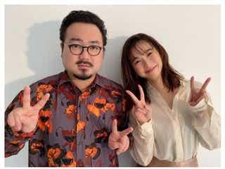 谷川りさこ&ゲス極・休日課長「テラハ」2ショットに「懐かしい」の声