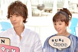 ドラマ『好きな人がいること』で共演した三浦翔平、桐谷美玲 (C)モデルプレス