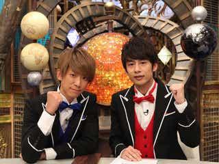 NEWS小山慶一郎&KAT-TUN中丸雄一のゴールデンタッグ再び「おたすけJAPAN」第4弾放送決定