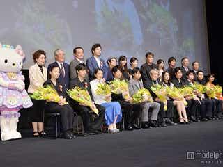 能年玲奈、妻夫木聡、菅田将暉ら豪華俳優陣が受賞「TAMA映画賞」