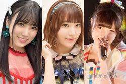 (左から)矢吹奈子、宮脇咲良、本田仁美(C)モデルプレス
