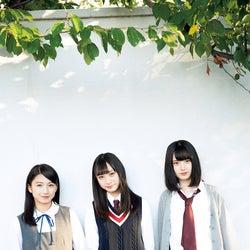 NMB48梅山恋和&山本望叶&塩月希依音、制服姿で美脚がチラリ