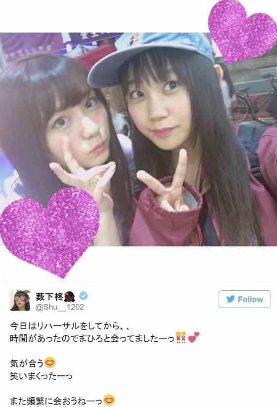 NMB48の薮下柊とフェアリーズの林田真尋(薮下柊Twitterより)