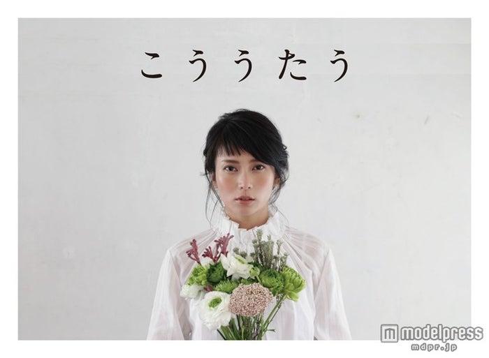 柴咲コウ・カバーアルバム「こううたう」(6月17日発売)初回限定盤