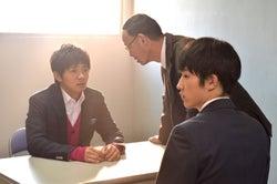 和田正人、杉野遥亮(C)日本テレビ