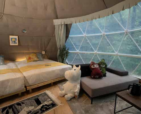 森のドームテントでムーミンと宿泊「ムーミンスペシャルルーム」埼玉・オーパークおごせに登場