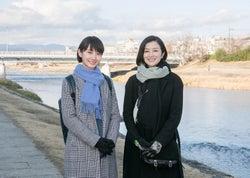 波瑠&鈴木京香「未解決の女」SPドラマで復活 シリーズ初の舞台も登場