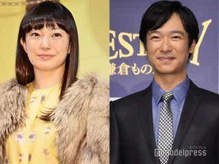 堺雅人、妻・菅野美穂が第2子出産でコメント「できるかぎりの時間と労力を育児に費やしていくつもり」