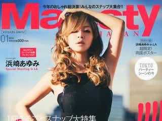 ファッション誌「Majesty JAPAN」、クロスメディア媒体にリニューアル 新雑誌も誕生