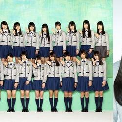 欅坂46、乃木坂46と「GirlsAward」初共演 モデル出演メンバーも発表<コメント到着>