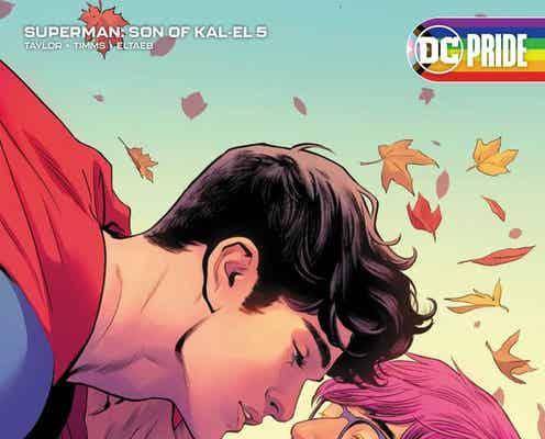 新スーパーマンはバイセクシャル。DCコミックスが発表。