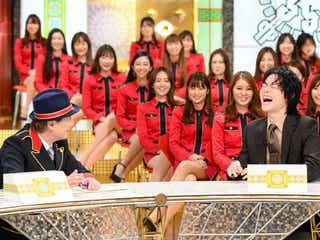 菅田将暉「金スマ」初登場「脳みそとろけそう…」中居正広と2人きりでガチトーク