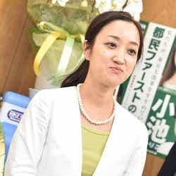 斉藤れいな氏 (C)モデルプレス