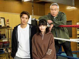 鈴木伸之、映画主演決定 共演キャストも発表<時々もみじ色>