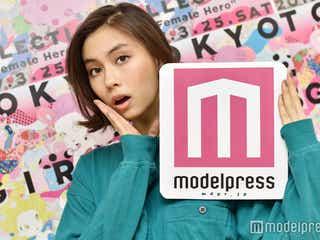 """「テラスハウス」という""""絆""""…ローレンサイ、卒業後新旧メンバーと再会して何をした? モデルプレスインタビュー"""