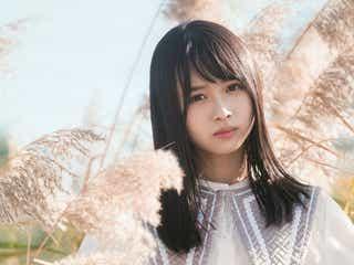 日向坂46上村ひなの、先輩との関係性・率直な思い告白 自身初の雑誌単独表紙