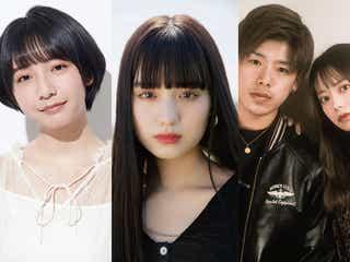 山之内すず&鶴嶋乃愛&なこなこら「超十代-ULTRA TEENS FES-2021 PREMIUM」第1弾出演者発表