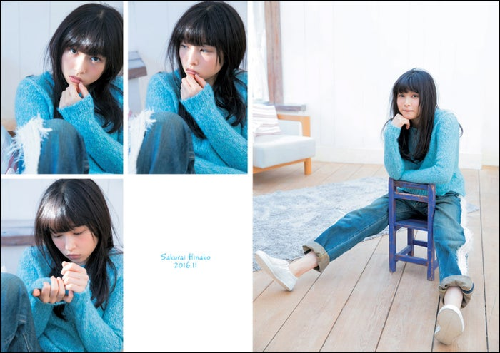 「桜井日奈子 CM MAKING PHOTO BOOK」より(提供画像)
