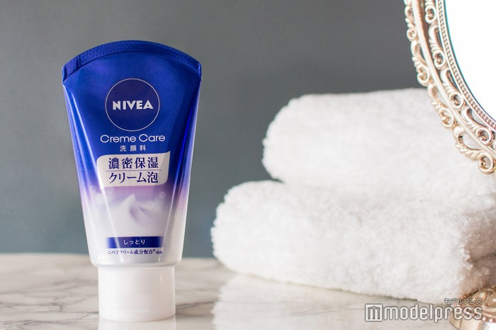 「ニベア クリームケア洗顔料 しっとり」を抽選でプレゼント(C)モデルプレス