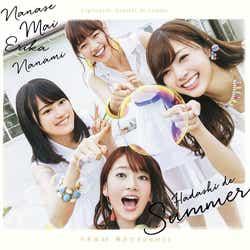 乃木坂46 15thシングル「裸足でSummer」Type-B