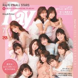 松井愛莉、NMB48吉田朱里、欅坂46渡辺梨加ら「Ray」モ…