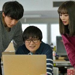 内田理央主演ドラマ「来世ではちゃんとします」第3話あらすじ