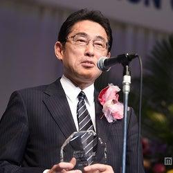 岸田文雄外務大臣、政界一の受賞に感慨「勇気を持ってより大胆な…」