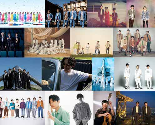 King & Prince・SixTONES・Snow Manら「音楽の日2021」第1弾出演アーティスト33組発表 ジャニーズは13組